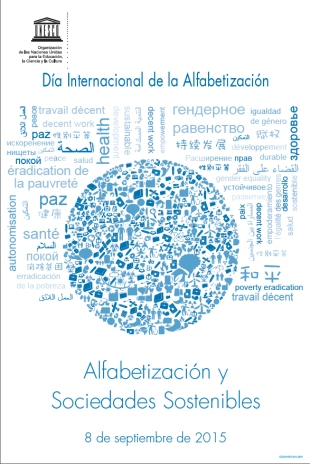 poster alfabetizacion